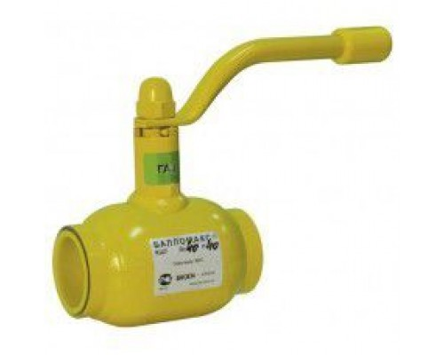 Кран шаровый Broen Ballomax® тип КШГ 70.100 на ГАЗ резьбовой Ду 10-50 Ру 40